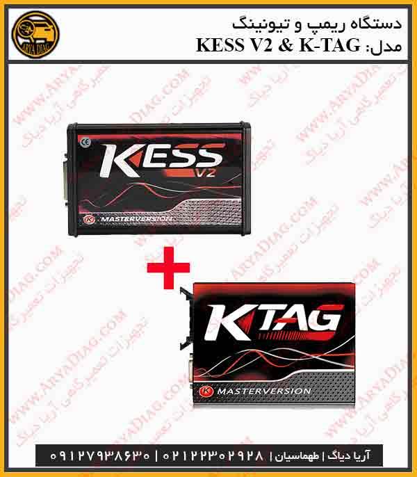 دستگاه ریمپ و تیونینگ KESSV2 - KTAG