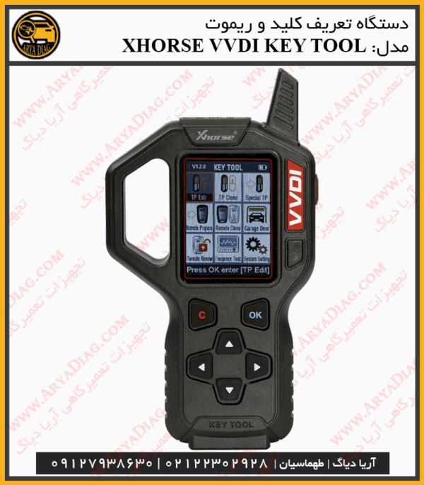دستگاه تعریف ریموت و کلید VVDI KEY TOOL