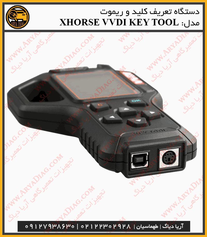 دستگاه تعریف کلید VVDI