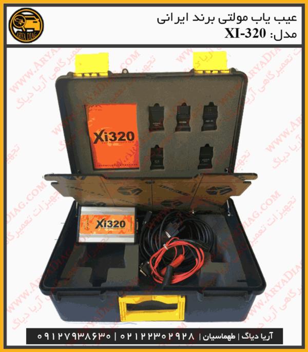 دیاگ خودرو XI320