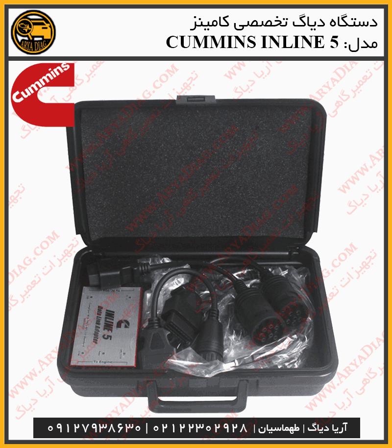 دستگاه دیاگ تخصصی کامینز اینلاین 5