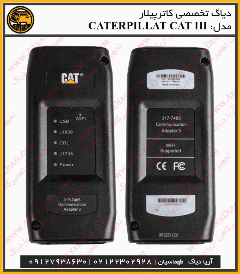 دیاگ کاترپیلار CAT3
