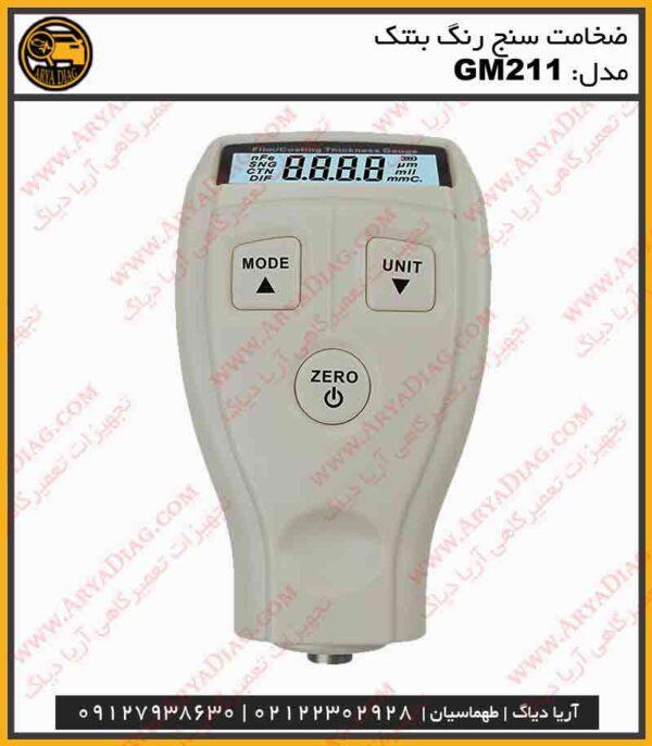 تستر رنگ بنتک GM211