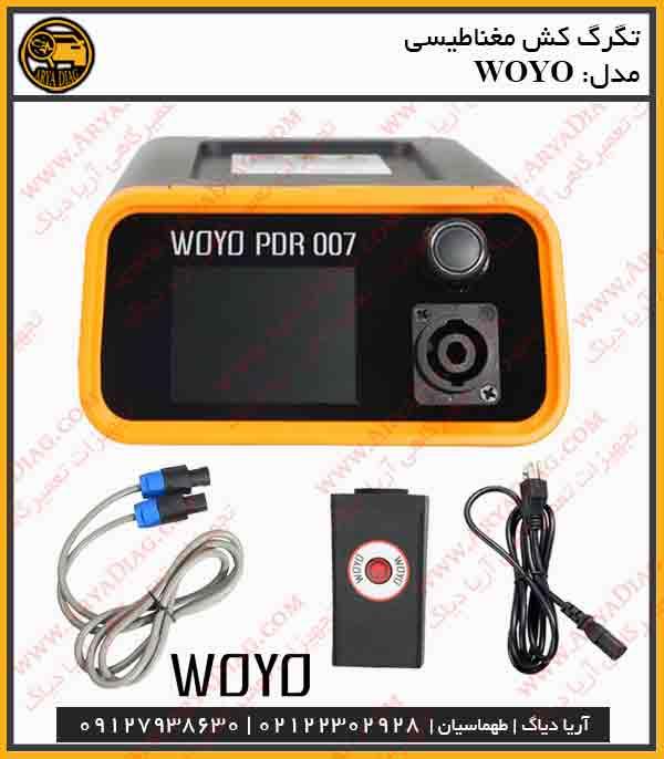 دستگاه صافکاری مغناطیسی WOYO